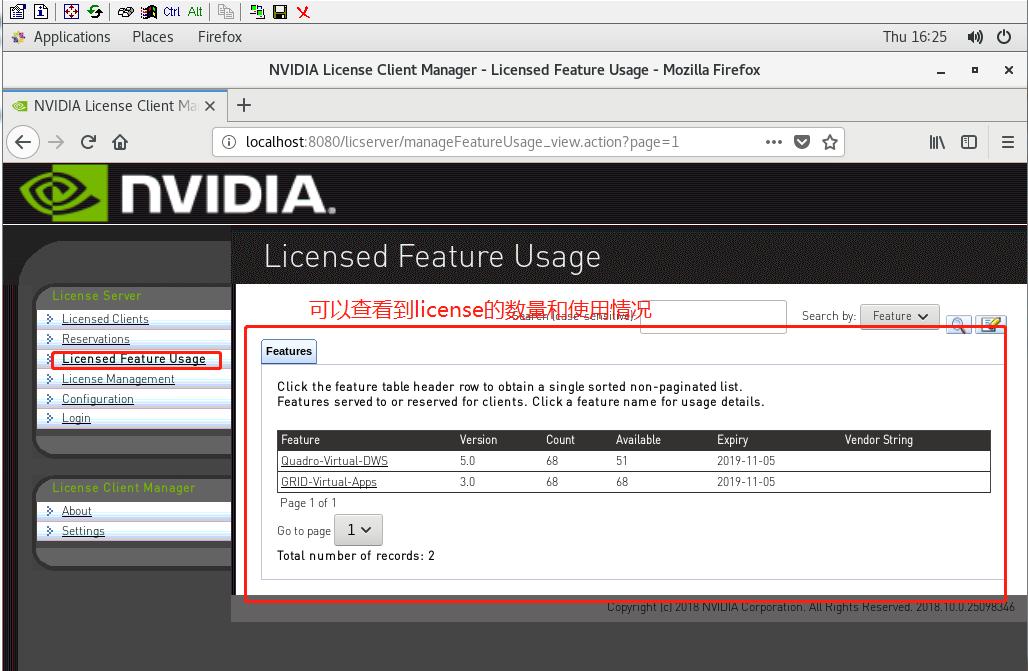 搭建License Server