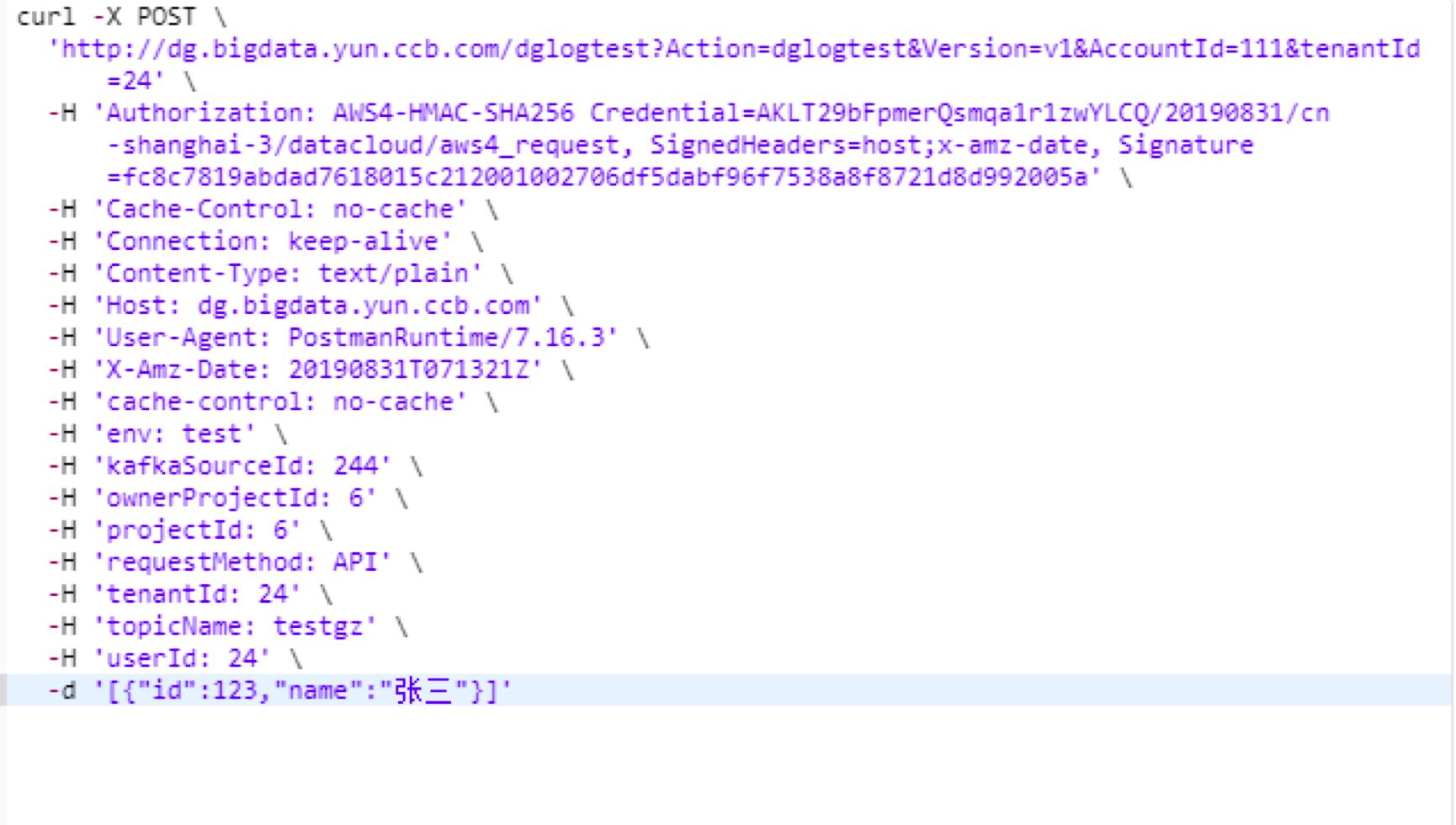 数据采集OpenAPI