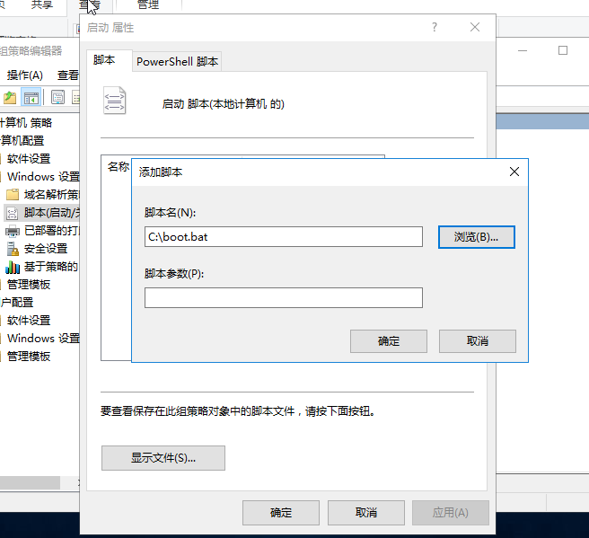 如何在kvm环境下配置启动文件