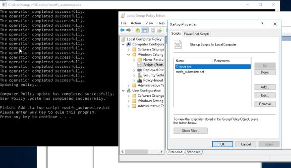 自动扩容系统盘工具包