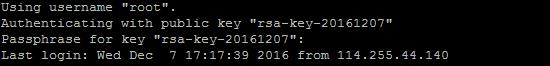 Putty使用key登录?