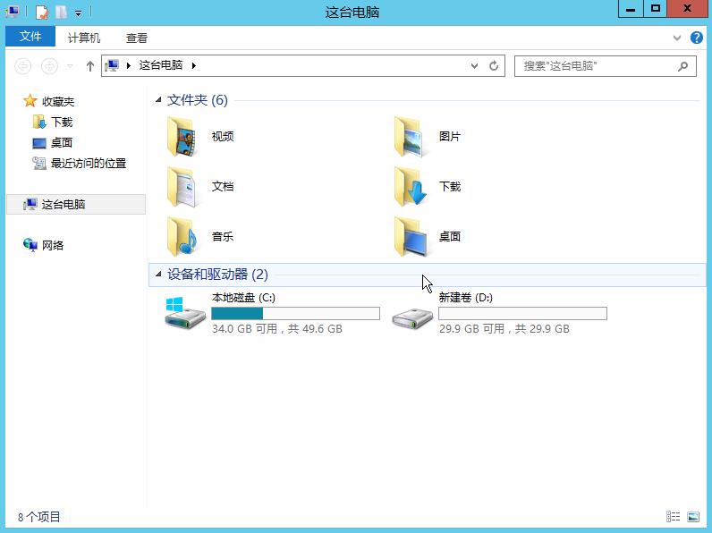 扩容文件系统