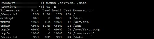 扩容数据盘