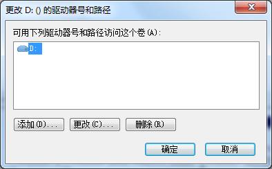 Windows常用系统参数设置