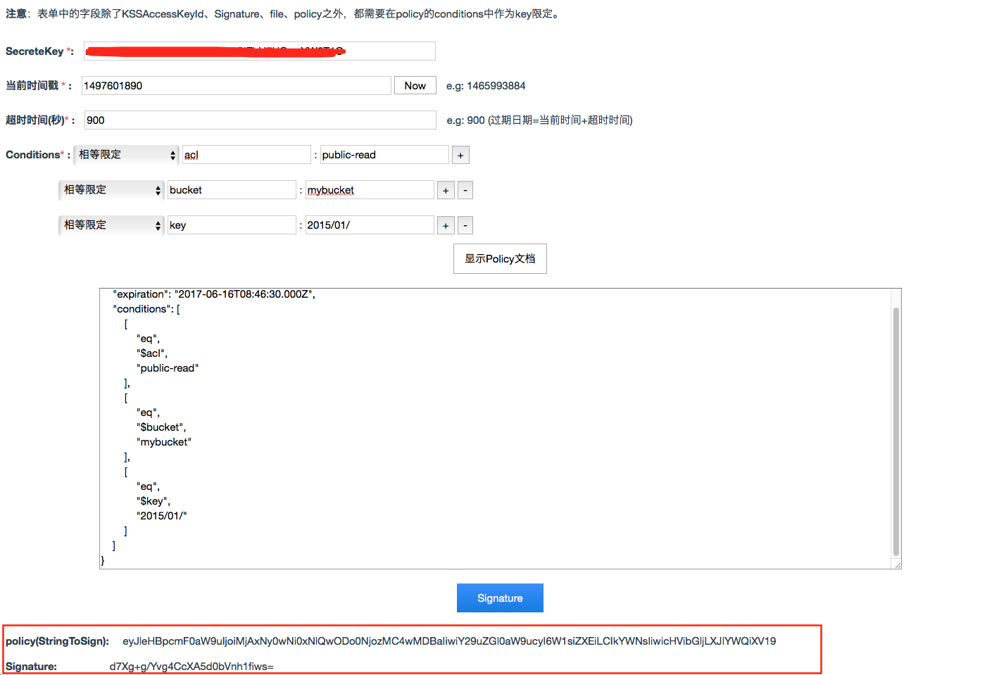 KS3可视化签名工具