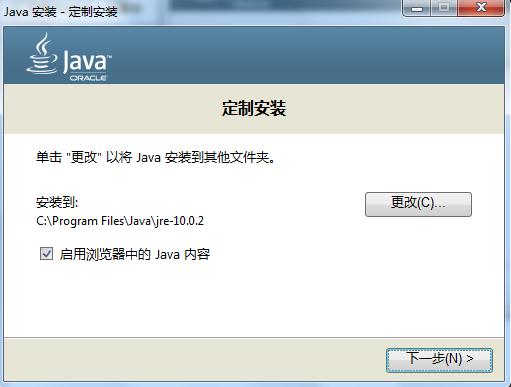 WIN7下JDK安装与配置